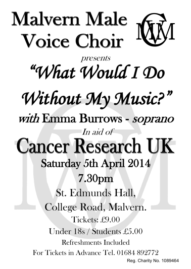 St. Edmunds Hall 2014 Poster